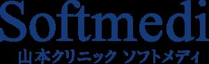 山本クリニックソフトメディ